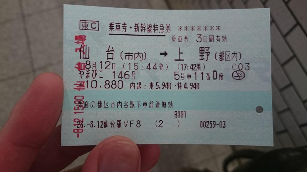 DSC_0686